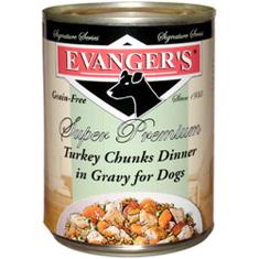 Evangers Signature Series Turkey Chunks