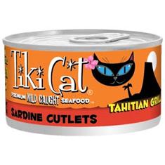 Tiki Cat Tahitian Grill Cans