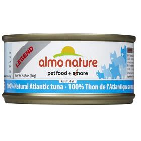 Almo Natural Atlantic Tuna