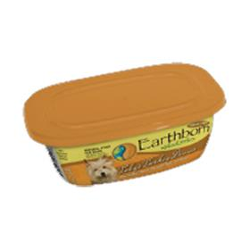 Earthborn Holistic Tobys Turkey Dinner Tubs