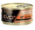 EVO 95 Chicken and Turkey Canned Cat Food