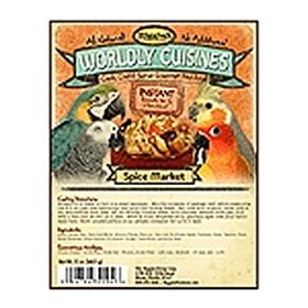 Higgins Worldly Cuisines Spice Market Bird Feed