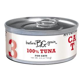 Before Grain Cat Food Discontinued