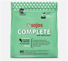Sojos Complete Dog Food Mix Chicken