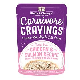 Stella and Chewys Carnivore Cravings Chicken Salmon Recipe