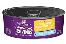 Stella and Chewys Carnivore Cravings Purrfect Pate Chicken and Chicken Liver Recipe