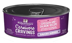 Stella and Chewys Carnivore Cravings Savory Shreds Chicken and Salmon Recipe