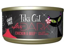 Tiki Cat After Dark Chicken Beef Canned Cat Food