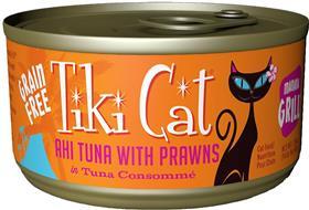 Tiki Cat Manana Grill Cans