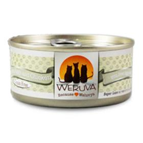 Weruva Green Eggs and Chicken Cat Cans