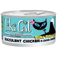 Tiki Cat Puka Puka Luau Cans